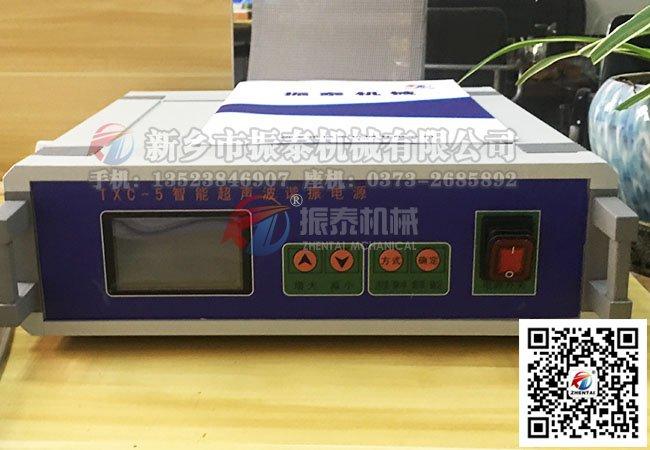 超声波系统