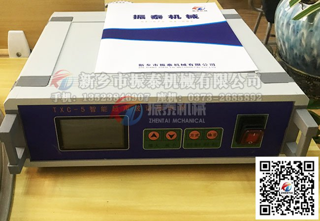 TXC-5智能超声波谐振电源