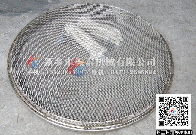 小型震动筛网架
