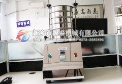 标准检验筛(200mm)