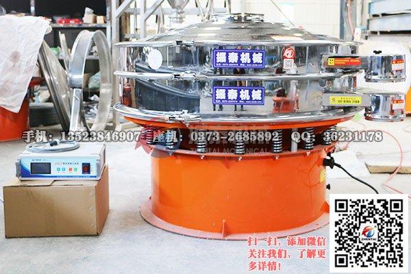 氢氧化锂振动筛