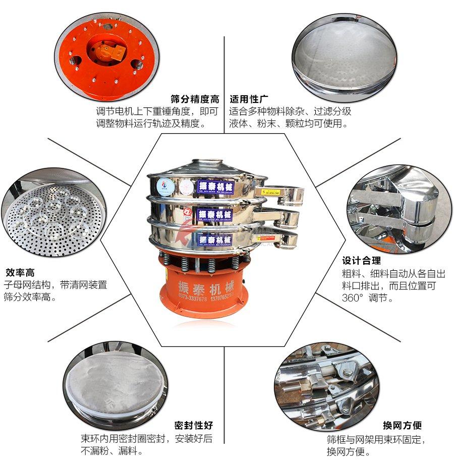 铝灰震动筛的优势特点