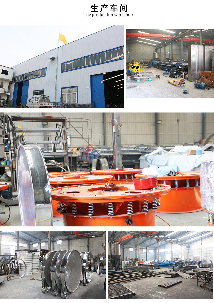 氧化亚铜震动筛生产厂家