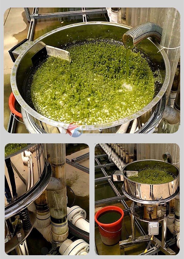 液体肥料过滤振动筛现场