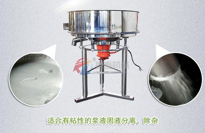 陶瓷釉料震动筛使用目的