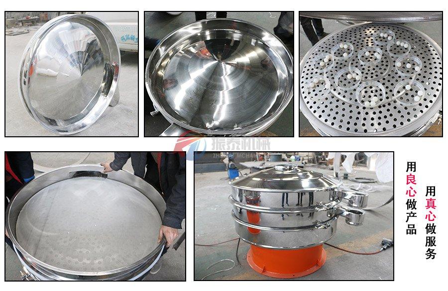 氢氧化铝震动筛产品细节