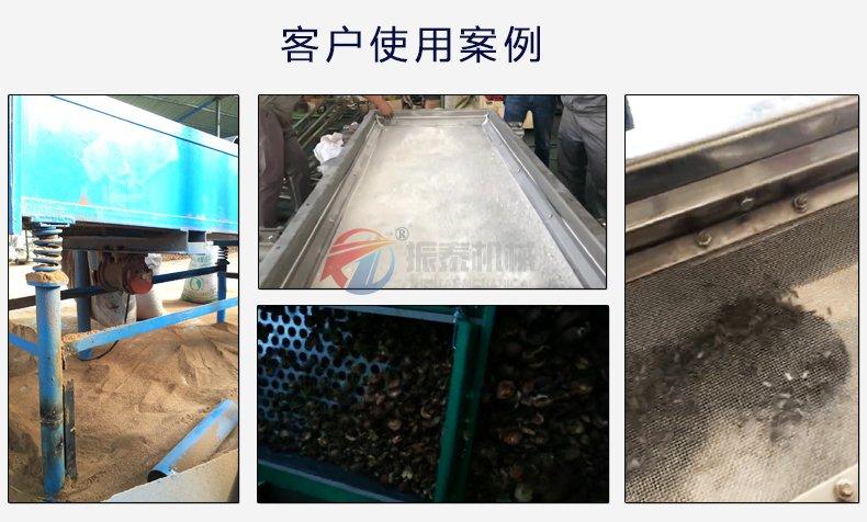 磷粉颗粒直线振动筛客户使用案例