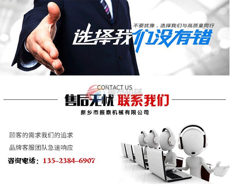 纸浆振动筛厂家咨询电话