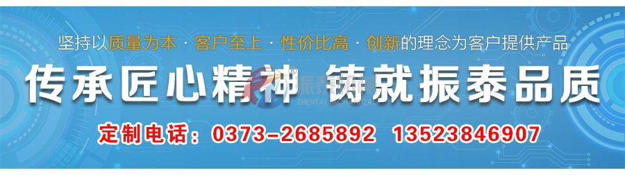锂长石粉振动筛厂家定制电话