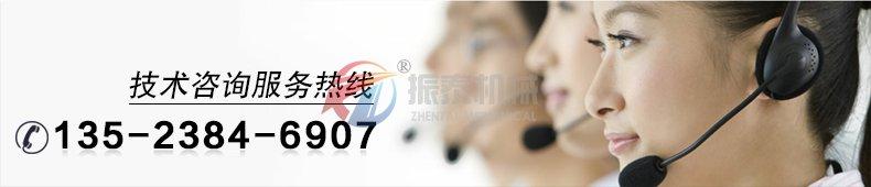 PVC树脂粒振动筛厂家服务热线