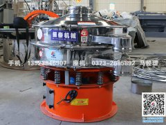316L不锈钢振动筛