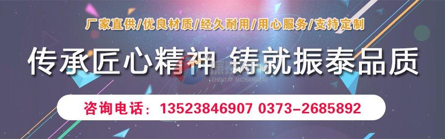 辣jiaofenzhen动shai